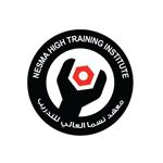 معهد نسما العالي للتدريب
