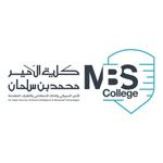 كلية الأمير محمد بن سلمان للأمن السيبراني