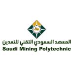 المعهد السعودي التقني للتعدين