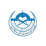 الجمعية الخيرية لتحفيظ القرآن الكريم بمحافظة عنيزة