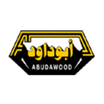 مجموعة أبو داوود التجارية