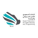 الاتحاد السعودي للأمن السيبراني والبرمجة والدرونز