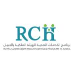 برنامج الخدمات الصحية بالهيئة الملكية بالجبيل