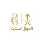 وكالة وزارة الداخلية للأحوال المدنية