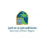 جامعة الأمير مقرن بن عبدالعزيز بالمدينة المنورة