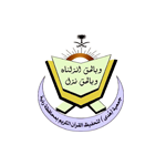 الجمعية الخيرية لتحفيظ القرآن بمحافظة رنية