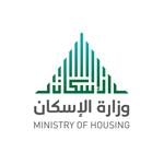وزارة الإسكان