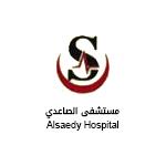 مستشفى الصاعدي