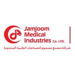 شركة مصنع جمجوم للصناعات الطبية المحدودة