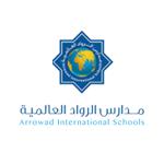 مدارس الرواد العالمية