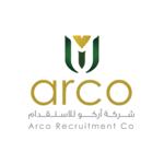 شركة آركو للإستقدام