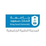 المدينة الطبية الجامعية بجامعة الملك سعود