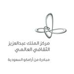 مركز الملك عبدالعزيز الثقافي العالمي - إثراء