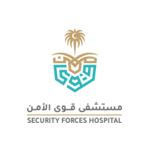 مستشفى قوى الأمن بالرياض