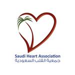 جمعية القلب السعودية