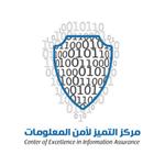 مركز التميز لأمن المعلومات