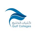 كليات الخليج للعلوم الإدارية والإنسانية