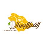 مؤسسة النحل الجوال