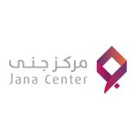 مركز بناء الأسر المنتجة - جنى