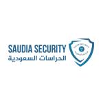 شركة الحراسات السعودية