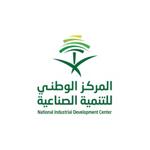 المركز الوطني للتنمية الصناعية - التجمعات الصناعية