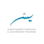 برنامج التعاملات الإلكترونية الحكومية - يسر