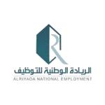 شركة الريادة الوطنية للتوظيف