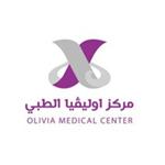 مركز اوليفيا الطبي