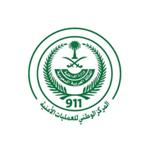 المركز الوطني للعمليات الأمنية بوزارة الداخلية