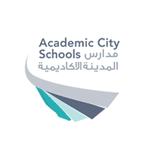مدارس المدينة الأكاديمية بالرياض