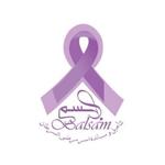 جمعية بلسم لتأهيل ومساندة أسر مرضى السرطان