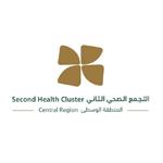 التجمع الصحي الثاني بالمنطقة الوسطى