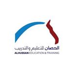 مجموعة الحصان للتعليم والتدريب