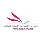 مدارس اليمامة الأهلية للبنات