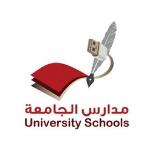 مدارس الجامعة الأهلية