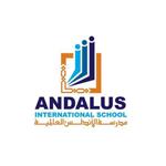 مدارس الأندلس العالمية بجدة