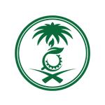 المركز الوطني للرقابة على الإلتزام البيئي