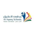 مدارس العقيق الأهلية والدولية بالمدينة المنورة