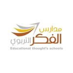 مدارس الفكر التربوي بمحافظة الرس