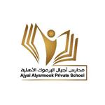 مدارس أجيال اليرموك الأهلية بالرياض