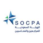 الهيئة السعودية للمحاسبين والمراجعين