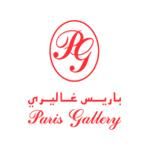 مجموعة باريس غاليري