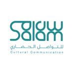 برنامج سلام للتواصل الحضاري