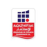 شركة عبدالله العثيم للإستثمار