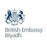 السفارة البريطانية بالرياض