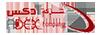 شركة أدكس للمقاولات والصيانة والتشغيل